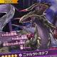 任天堂とCygames、『ドラガリアロスト』で「ドラゴンレジェンド召喚」を7月20日より開催