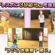 バンナム、『デレスポ』で3Dコミュ「ラジオ体操第1・第2」を追加