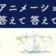ボーンデジタル、アニメ演出家・監督として活躍する吉田徹氏を迎えてトークイベント「アニメーション 答えて、答えて、答えます!」を4月24日開催!