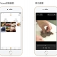 クックビズ、料理人・シェフとつながる食のSNSアプリ「Foodion」でユーザーが動画投稿・閲覧できる機能を追加