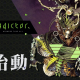 ログリー、日本初の全大会賞金付きeスポーツ大会プラットフォーム「Adictor(アディクター)」を10月15日にリリース