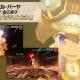 スクエニ、『ポップアップストーリー』でイベント「堕天使戦 天空の決戦!目覚めよ聖樹の子供たち!」を開催