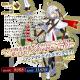 TYPE-MOON/FGO PROJECT、『Fate/Grand Order』でイベント「二代目はオルタちゃん ~2016クリスマス~」を本日19時より開催!