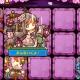 ガンホー、『サモンズボード』でイベントダンジョン「桜の迷宮」を実装! ダンジョンクリアで「灯華桜姫」に進化する「桜姫」が入手できるチャンス