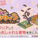大和証券グループのCONNECT、『ひよこ社長のまちづくり』で期間限定イベント「食欲のハロウィン~ヤムヤム・パンプキン~」を開催