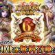 エイチーム、『レギオンウォー』で最大200回無料の6周年記念無料召喚や、最大66666Jewelが当たるレギオンくじを開催!