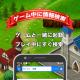 クリティカルヒット、スマホゲームをプレイしながら攻略情報を検索できる検索ブラウザーアプリ「GameNavi」をGoogle Playでリリース!