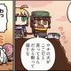 FGO PROJECT、超人気WEBマンガ「ますますマンガで分かる!Fate/Grand Order」の第112話「穴の先」を公開