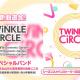 ブシロードとCraft Egg、『ガルパ』にGBP!スペシャルバンドの新楽曲「TWiNKLE CiRCLE」を追加!