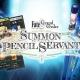 アニプレックス、『Fate/Grand Order』を題材にした対戦型アナログゲーム「Fate/Grand Order -SUMMON PENCIL SERVANT-」の詳細を公開