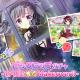ポニーキャニオンとhotarubi、『Re:ステージ!プリズムステップ』でゴシック&ロリータなドレス姿の限定☆4キャラクターカードが登場