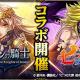 マイネットゲームス、『アヴァロンの騎士』で人気TVアニメ「七つの大罪 聖戦の予兆」との第2弾コラボを開始 ランクXジョブ「魔人化メリオダス」が登場