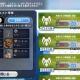 TYPE-MOON/FGO PROJECT、4月下旬~5月上旬に実施する『Fate/Grand Order』のアップデート内容の一部を解禁