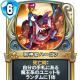 スクエニ、『ドラゴンクエストライバルズ』第7弾新カードパック「光と闇の異聞録」の新カード「邪神官ハーゴン」を公開