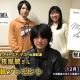 スクエニ、『ヴァルキリーアナトミア ‐ジ・オリジン‐』12月1日放送の公式ラジオに桜庭統氏がゲスト出演!