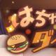 西山居、『ガール・カフェ・ガン』で期間限定イベント「ウエスタンパニック」開催! ダイナーガールが登場する期間限定ガチャも