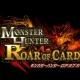 【GREEランキング(3/1)】新作『モンスターハンター ロア オブ カード』がトップ20に登場!…首位は『クローズ』『ドラコレ』