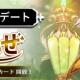 X-LEGEND、『Ash Tale-風の大陸-』でアバター関連機能にアップデートを実施 期間限定「BINGOゲーム」を開催中