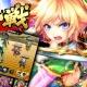 DMM GAMES、『三国志戦姫~乱世に舞う乙女たち~』で軍友と協力して敵軍との戦いに挑む「合戦」など新要素の追加決定!