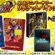 DCD仮面ライダーバトル10周年を記念した9ポケットバインダーセットが発売決定…限定カード10枚、10年分の軌跡を描くブックレットに極秘情報も
