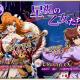 """ZLONGAME、『ラングリッサー モバイル』でピックアップ召喚「剣と魔法の歌」を4日より開催! ティアリス""""とフレアの夏祭りスキンも登場"""