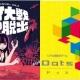 タイトー、リアル謎解きゲーム「スパイ大戦からの脱出」と「Dots」を愛媛県松山市の百貨店「いよてつ髙島屋本店」9階で12月2日より展開