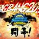 GAMEVIL COM2US Japan、『ベースボールスーパースターズ』でクラブリーグ「BIGBANG20」を開催! 最大220連無料スカウト実施
