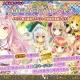 DMM GAMES、『FLOWER KNIGHT GIRL』でイベント「光華祭トロピカルプリンセス」を開催 プレミアムガチャには新キャラクターが追加