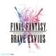 スクエニ、『FF ブレイブエクスヴィアス』が国内累計DL数700万を突破! 記念キャンペーンで「500ラピス」と「召喚チケット7枚」プレゼント
