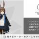 Yostar、JR東日本「トレインチャンネル」で新番組「CREATIVE TRAIN」を放送開始 『アズレン』や『アークナイツ』のキャラがナビゲーターに