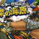 マイネットゲームス、『戦の海賊』に新たな英傑海賊「ヴァルター」が登場! 「ヴァルター」が仲間になる「英傑海賊ステップアップガチャ」を開催