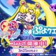 セガゲームスの『ぷよぷよ!!クエスト』がApp Store売上ランキング120ランクアップで約5ヶ月ぶりのランクイン 『美少女戦士セーラームーンl』とのコラボ開催で