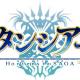 アニプレックス、TVアニメ「オルタンシア・サーガ」特別番組を3月31日24:30より放送決定