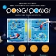 アカツキ、新感覚のデジタル卓球アクティビティ「TQ」の第一弾コンテンツとしてブロック崩しゲーム「PONG!PONG!」を発表