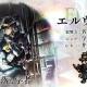 """スクエニ、『オクトパストラベラー』で『ブレイブリーデフォルトII』の""""エルヴィス""""(CV: 井上和彦)を4月28日に追加すると予告! PVも公開!"""
