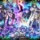 クローバーラボと日本一ソフトウェア、『魔界ウォーズ』でアサギの名を持つサディス&ブライトが参戦! イベント「確たる決意と煌めく剣」も開催