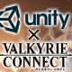 エイチーム、Unityと共同によるスマホゲーム開発の勉強会を福岡で9月9日に開催…Unityの最新技術や『ヴァルキリーコネクト』の制作事例を講演