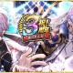 マイネットゲームス、『神式一閃 カムライトライブ』3周年記念キャンペーン開催!「夜天七星」のリーダー「キョウ」が新衣装で登場