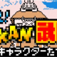 バンナム、『ドラゴンボールZ ドッカンバトル』で特別編イベント「対決!DOKKAN武闘伝」を本日17時より開催! どこか懐かしい悟空とベジータが仲間に!