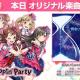 ブシロードとCraft Egg、『ガルパ』でPoppin'Partyの楽曲「切ないSandglass」を新たに追加!