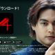 ネクソン、『V4』で柳楽優弥さん出演TVCM放送開始! 総額400万円分のプレゼントキャンペーンも開催