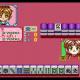 mediba、「au スマートパスプレミアム クラシックゲーム」に『ゼビウス』『アイドル雀士 スーチーパイ』など4作品を追加