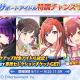 バンナム、『シャニマス』で「サポートアイドル特訓チャンス スタンプガシャ」を開催! SSR排出時はピックアップ対象アイドル確定!