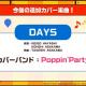 【速報】ブシロードとCraft Egg、『ガルパ』新規カバー楽曲としてFLOWの「DAYS」を追加決定! Poppin'Partyがカバー