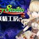 タムタム、新作パズルゲーム『妖精工房 FairyStudio』の事前登録を開始 2016年2月下旬配信の予定