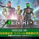 バンナム、『KAMEN RIDER memory of heroez』のスペシャル番組を10月15日に配信! プレイ動画「仮面ライダーW編」も公開