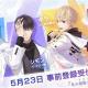 Paper Games(ニキ)、『恋とプロデューサー~EVOL×LOVE~』の事前登録を開始! 中国で大ヒットの『恋与制作人』がいよいよ日本上陸へ