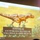 【NDC16】『野生の地:Durango』を開発するWHAT! STUDIOで用いられる円滑なコミュニケーションを実現する方法とは?