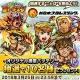 セガゲームス、『コトダマン』×「新日本プロレス」コラボデザインのオリジナル携帯バッテリーが当たる関連ワード収集キャンペーンを開催!