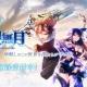 MorningTec Japan、4月上旬配信予定の次世代ファンタジーRPG『神無月』の事前登録を開始 ボードゲームシステムを取り入れた戦闘システムを採用